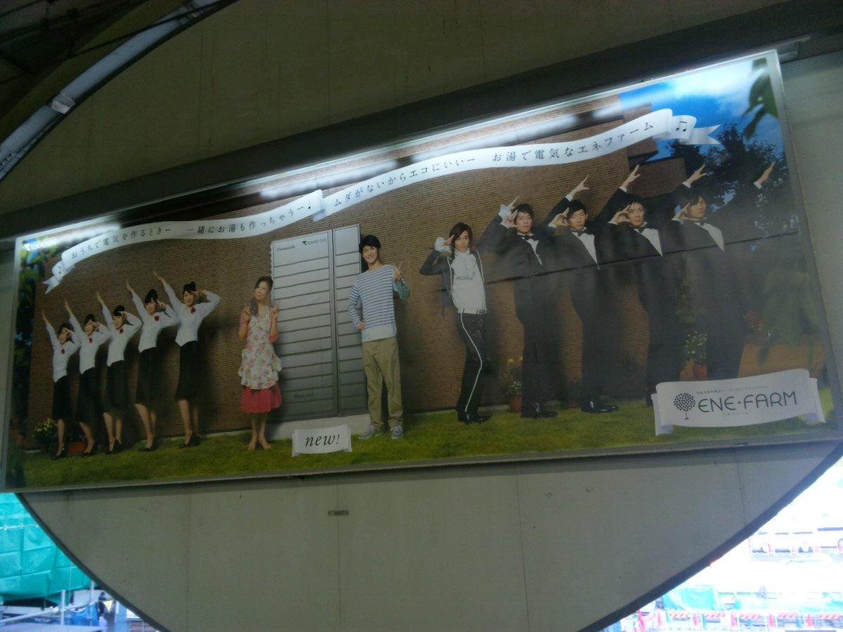 渋谷駅で発見☆卒業生!