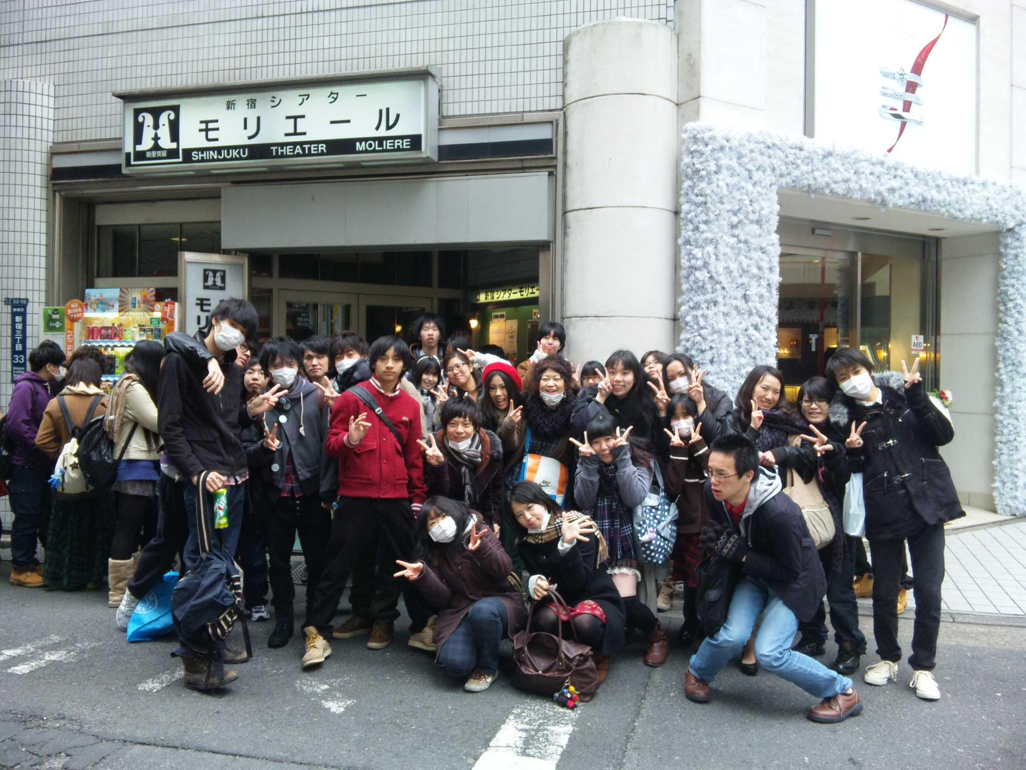 【We are DA TOKYO!】シアターモリエール2日目!