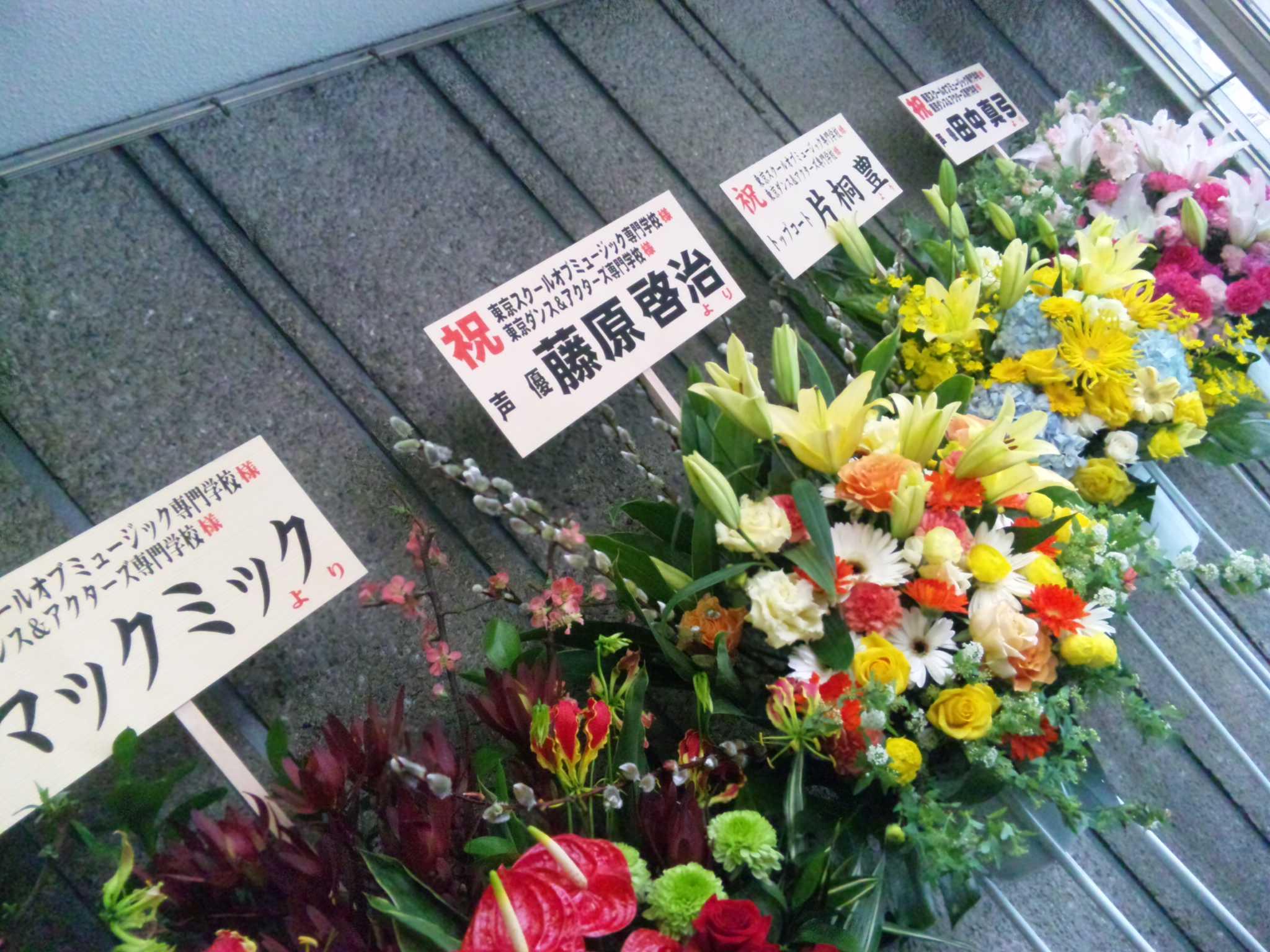 【We are DA TOKYO!】DA TOKYO アクターズ卒業公演本番っ!!